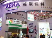 重要通知!2018中国武汉饲料工业博览会|武汉畜牧业交易会