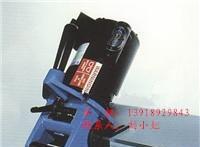 供应可调切削深度,可变角度,方便快捷HECK7000坡口机