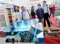2018中国(武汉)国际畜牧业交易博览会