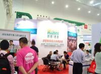 2018武汉国际饲料工业展览会 武汉饲料机械及饲养设施展览会