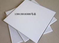 佳美铝扣板南京铝扣板南京铝扣板厂家