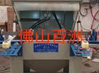 佛山百洲自动化设备有限公司