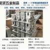 专业的球墨铸造当选至贤五金,金湾球墨铸造厂