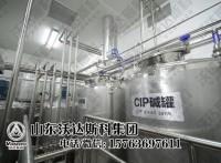 血豆腐加工设备 小型血豆腐生产线