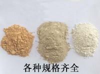 供应高纯耐高温纳米级负离子粉白色黄色环保涂料河北灵寿白飞矿产