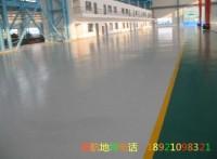 晟航环氧地坪施工,耐磨地坪、固化地坪施工
