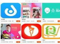 深圳APP開發、定制-紅孩兒科技