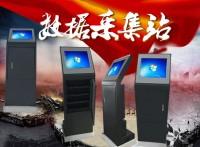 瑞尼工作记录仪采集站,4G工作记录仪,后台管理软件工作