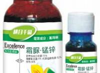 供應36%霜脲代森錳鋅黃瓜霜霉病*藥辣椒疫病*藥