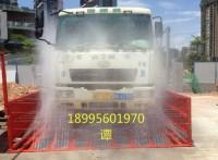 湖北武汉建筑工地洗轮机厂家武汉工地洗车机哪家好