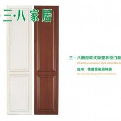 现代装修衣柜,三八家居建材实业_优质现代简约式系列衣柜供应商