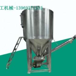 潍坊不锈钢立式搅拌机厂家推荐/立式搅拌机生产商