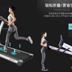 选购优惠的健康新家电跑步机,就来广西舒华-家庭跑步机销量排行榜