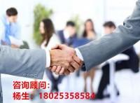 深圳I营业性演出许可证办理要求解析延期申请