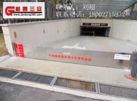 防洪挡水板 防水板安装规格