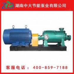 优良的D85-80x10多级离心泵生产商——中大节能泵业-推荐多级离心泵