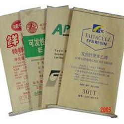 质量优的包装袋生产厂家推荐,广西复合编织袋定制