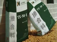 武汉华轩抗泥型混凝土复合掺合料