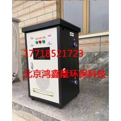 北京鸿鑫隆环保科技电磁采暖炉您的不二选择——电磁采暖炉厂家