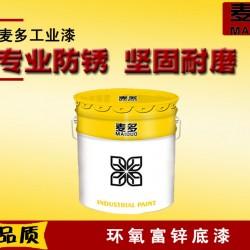 大树化学环氧富锌底漆·值得信赖的品牌产品,内销环氧富锌漆