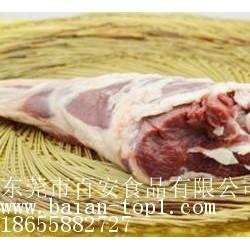 东莞鲜羊肉供应商哪家好|鲜羊肉批发公司