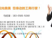 杭州投资公司转让资源分享