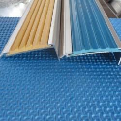 岑德金属制品_专业的铝合金踏步条公司-安徽铝合金踏步条