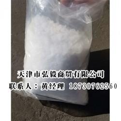 沧州价位合理的片碱,片碱制造商