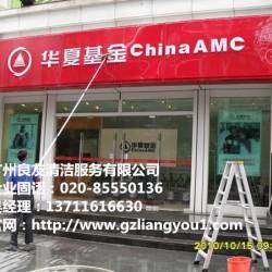 清洁服务做的好的公司_广东石材护理多少钱