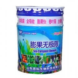 滨州销量好的含腐植酸肥料供应——含腐植酸肥料供应商
