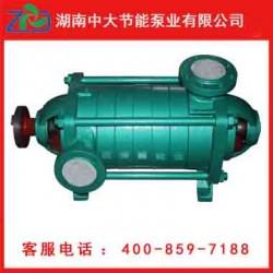 大量供应各种价位合理的MD85-67多级离心泵_D85-80x10多级离心泵货真价实