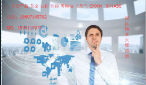 新湖期货招商-新湖国际期货代理咨询加盟官网