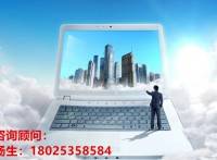广州南沙融资租赁公司注册及转让条件解析
