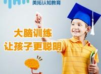 孩子理解能力差,后患無窮!如何培養孩子理解能力?