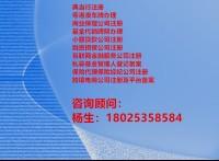 深圳跨境电商公司注册及ICP+平台备案一站式