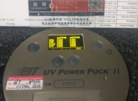 EIT PowerPuck Ⅱ受理中心