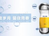 新品爆款水乳精华三合一  戈蓝生物多效合一酵母水OEM