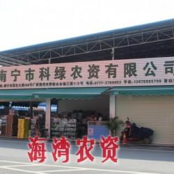 南宁肥料批发市场——新品农药市场价格情况
