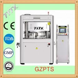 选购超值的GZPTS双出料高速压片机就选天亿机械有限公司-旋转式压片机怎么样