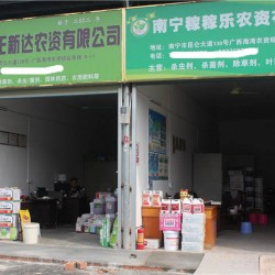 哪里有批发种子,横县农资市场