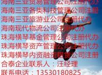梅山保税港区集聚了四个功能政策基金管理公司注册