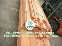提供山樟木户外防腐木价格进口山樟木可找上海弋景