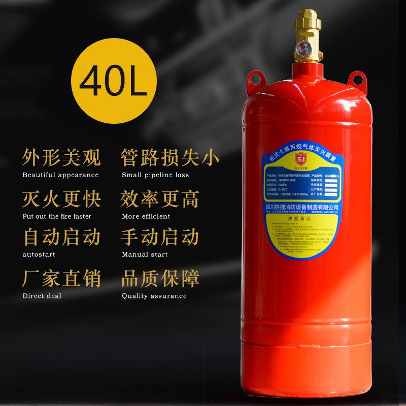 2018成都七氟丙烷柜式灭火装置生产厂家