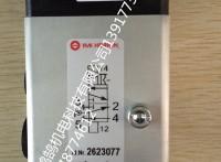 供应2623077电磁阀NORGREN现货