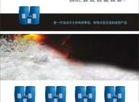汉中强盾消防,AFFF,3%~6%水成膜泡沫剂,厂家供应