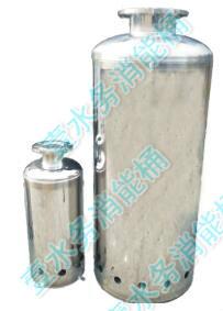 消能桶不锈钢水箱消能筒壹水务品牌厦门蓝博水箱18906006446