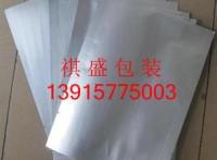 石家庄铝箔包装膜 唐山铝塑复合袋