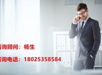 珠海横琴投资管理公司注册一站式服务