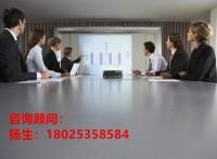 深圳融资担保公司注册一站式服务