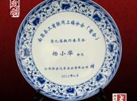 陶瓷紀念盤定做  陶瓷紀念品設計